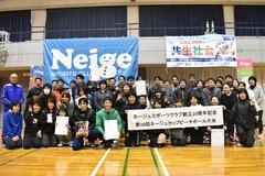 ☆第10回ネージュカップ☆ 結果発表!!③