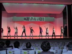 ☆HIPHOPダンス発表☆