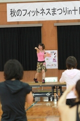 「秋のフィットネスまつりin十日町」2日目!!